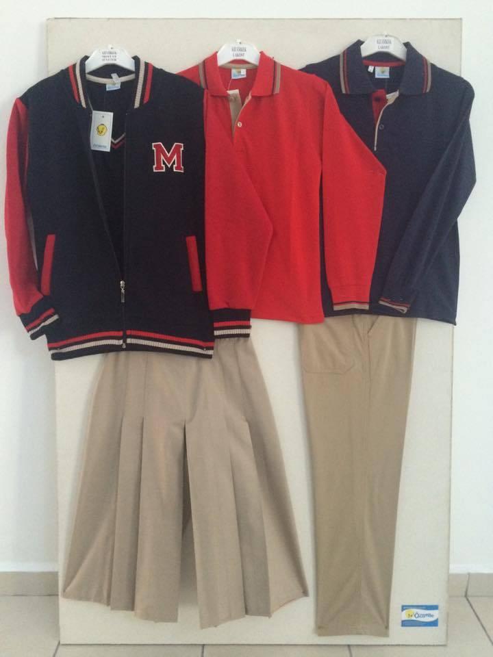 Meltem Koleji 2017-2018 Kıyafeti